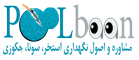 Poolbaan logo